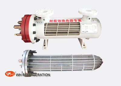 Titanium Seawater Heat Exchanger Shell And Tube Type For Water Source Heat Pump