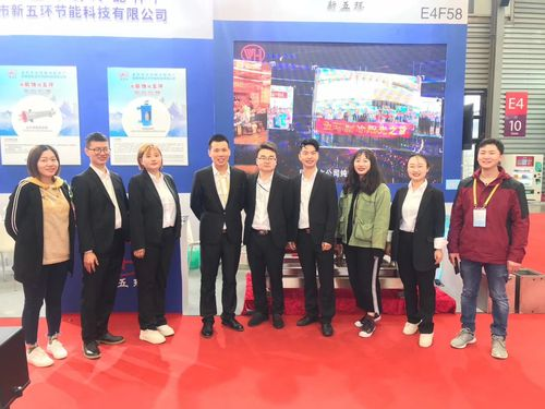 The 2019 New International Expo Center Refrigeration Exhibition was successfully completed!