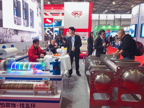 nd22018822-wuxi_new_wuhuan_two_new_products_appeared_on_the_scene_of_the_cold_expo